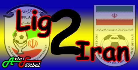 نتایج هفته پانزدهم لیگ دسته 2